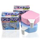 BO雜貨【SV8217】日本製 假牙專用收納盒 清洗盒儲牙盒 旅行便攜假牙盒  牙套保持器瀝水盒 齒容器