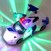 玩具賽車 電動跳舞變形旋轉萬向警車男孩玩具抖音同款兒童小孩女孩小汽車【快速出貨八折下殺】