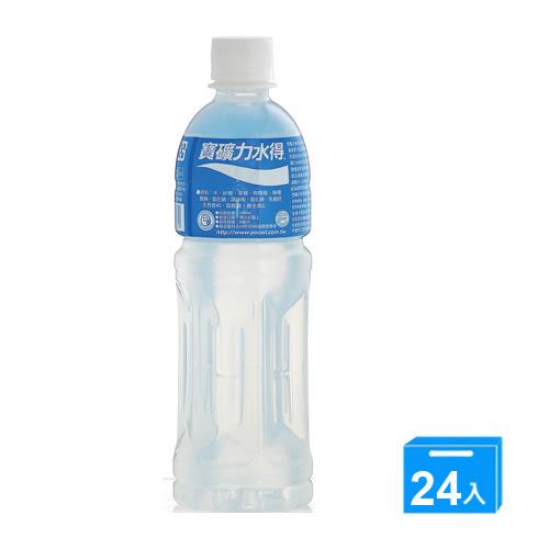 大塚寶礦力水得580ml*24入/箱【愛買】