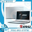 MSI 微星 PE62 8RD-079T...