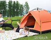 戶外野營帳篷3-4人加厚防雨水情侶2-3人單雙人露營全自動冬季保暖ATF 探索先鋒