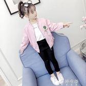女童外套韓版小女孩洋氣上衣秋季兒童公主甲克潮 蓓娜衣都