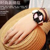 24H  快出韓國 手錶女錶石英錶學生女士錶女生 拚色混色黑白情侶款
