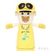 卡通全自動擠牙膏器擠壓器 可愛兒童牙刷置物架 吸壁式牙刷架套裝  LN3267【東京衣社】