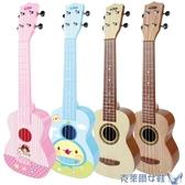 寶麗尤克里里初學者寶寶兒童迷你小吉他玩具可彈奏樂器3歲男女孩 MKS年前鉅惠