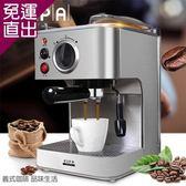 EUPA優柏 幫浦式15Bar高壓蒸汽咖啡機TSK-1819A【免運直出】