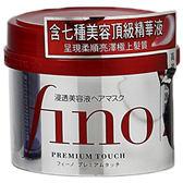 SHISEIDO資生堂 fino高效滲透護髮膜230g【小三美日】