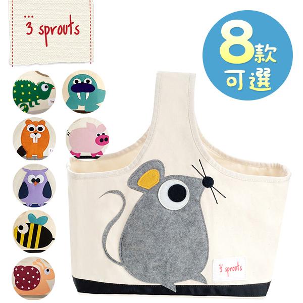 加拿大 3 Sprouts 手提收納包 / 媽媽包 / 外出手提袋 -多款可選