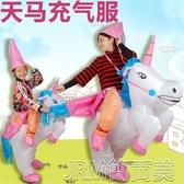 兒童大人萬圣節演出服裝親子充氣小馬獨角獸衣服 簡而美