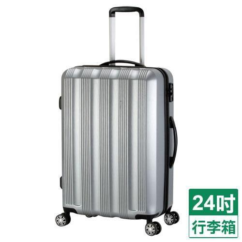 YAYU 旅行行李箱-銀(24吋)【愛買】