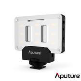 Aputure 愛圖仕 AL-M9 愛朦朧 口袋迷你 LED燈 隨身 攝影燈 補光燈 高顯色 公司貨