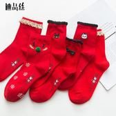 全館83折 過新年大紅色襪子女中筒本命年踩小人純色棉屬豬年春秋季圣誕禮物