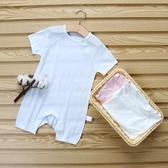 全館83折 竹纖維薄款短袖嬰兒連體衣服新生兒哈衣0-6個月3寶寶爬服夏季夏裝