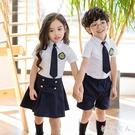 兒童校園服裝小學生男童禮服英倫學院風夏季新款幼兒園園服校服表演服套裝 LJ7136【極致男人】