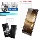 iNPIRE HUAWEI Mate 9 極薄 9H PET 保護貼 螢幕膜 2.5D導角 螢幕保護貼
