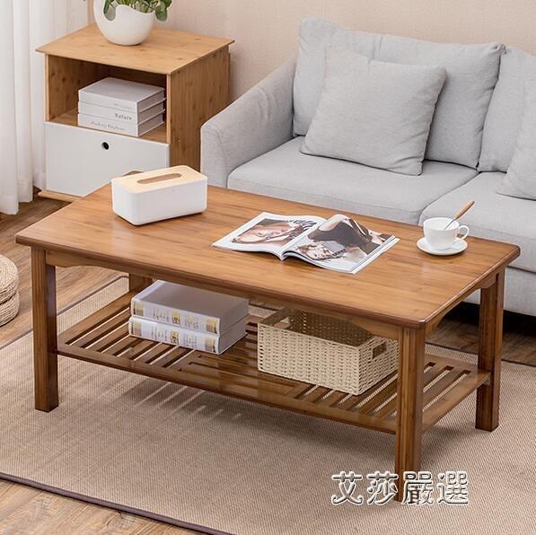 茶几哈匹萊茶幾簡約現代客廳日式茶桌小戶型邊幾方幾楠竹創意北歐茶台 【全館免運】