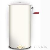 加厚塑料搖蜜機取蜜甩蜜打糖專用蜂蜜分離機養蜂工具蜂箱巢礎 QQ27304『MG大尺碼』