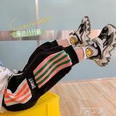 男童褲子兒童夏季七分褲薄款潮小童韓版休閒褲寶寶運動褲春夏童裝 米娜小鋪