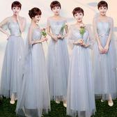 伴娘服新款韓版女長款姐妹裙春季長袖伴娘團派對小禮服連衣裙   全館免運