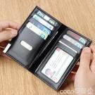 熱賣皮夾男 卡包男士駕駛證皮套多卡位證件卡包駕照皮套防消磁行駛證錢包皮夾 coco