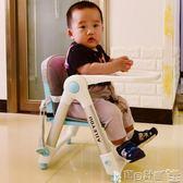 兒童餐椅 寶寶餐椅嬰兒童用可折疊便攜式多功能宜家座椅小孩吃飯餐桌bb凳子JD 寶貝計畫