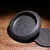 文房四寶墨盒天然原石毛筆書法套裝練習學生初學者用墨汁硯臺帶蓋  凱斯盾數位3C