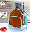 一件85折-不銹鋼廚房刀架砧板架菜板架子粘板架菜刀架刀座收納架置物架壁掛XW