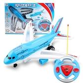 遙控飛機 飛機玩具電動遙控飛機航空模型客機耐摔聲光玩具男孩3歲寶寶6【快速出貨八折鉅惠】