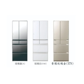 【HITACHI日立 日本原裝】569L變頻六門電冰箱 RKW580KJ-X 琉璃鏡 比漾廣場