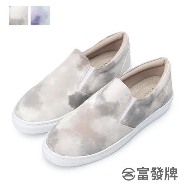 【富發牌】暈染墨彩懶人鞋-咖/紫 1BW53