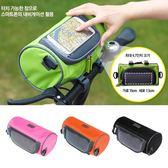 多功能可觸屏筒包 SAFEBET 自行車 腳踏車 運動配件包 斜背包 手機 單車【RB408】