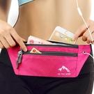 多功能戶外男女運動跑步隱形貼身薄款防盜防水收銀手機小腰包 黛尼時尚精品