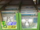 [104限時限量促銷] COSCO GE LED 奇異小甜筒  7W/ A60 L/ B LED 三入 _C26551