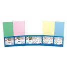 《享亮商城》OF90B 藍色 噴墨DIY名片紙(10模) 歐菲士