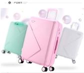 韓版行李箱萬向輪登機旅行拉桿箱