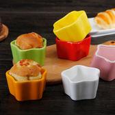 110cc 粉色星星 陶瓷杯【T031】耐烤布丁杯 慕斯杯 瓷烤盅 烤碗 烤布蕾 奶酪杯 焗烤杯