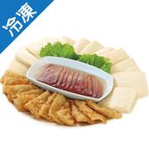 【預購】阿彰師蜜汁雙方600G/盒【1/13陸續出貨】【愛買冷凍】