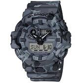 CASIO卡西歐G-SHOCK搶眼迷彩風格運動腕錶     GA-700CM-8A 灰