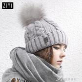 新款帽子女冬天灰色球球粗毛線帽 潮款麻花毛球針織帽子 樂芙美鞋