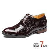 增高鞋-英倫紳士鱷魚紋商務男真皮皮鞋73pd22【巴黎精品】