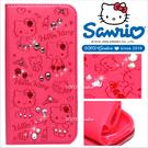免運 三麗鷗 Sanrio Hello Kitty 蘋果 iPhone 7 6 6S 4.7吋 Plus 5.5吋 官方授權 水鑽 壓紋 手機殼 皮套