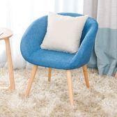 降價優惠兩天-簡約小戶型布藝沙發日式單人沙發椅咖啡廳臥室書房陽台沙發椅組合xw