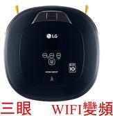 ******東洋數位家電*****LG吸塵器 VR66930VWNC 變頻清潔機器人 三眼濕拖  乾吸濕拖同時完成