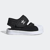 Adidas Superstar 360 [EG5711] 小童鞋 運動 休閒 涼鞋 夏天 貝殼 保護 愛迪達 黑白
