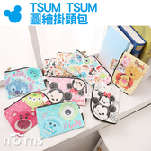 【TSUM TSUM圖繪掛頸包】Norns 附背帶 迪士尼正版 皮質 零錢包 手機袋 手機包 手機套掛脖