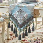 桌旗 高檔客廳茶幾旗電視櫃歐式奢華餐桌布藝床旗提花餐墊 晶彩生活