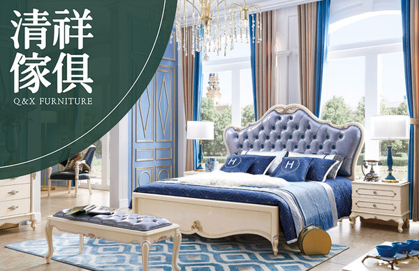 【新竹清祥家具】EBB-06BB10-小英式新古典亮烤珍珠白六呎床架