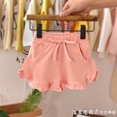 寶寶短褲2020新款女童夏裝寬松開檔網紅小童薄款洋氣外穿嬰兒褲子 美眉新品