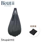 日本SHUPATTO S460 長條型手提肩背兩用包 大容量 環保袋 一秒收納  公司貨 非日本代購