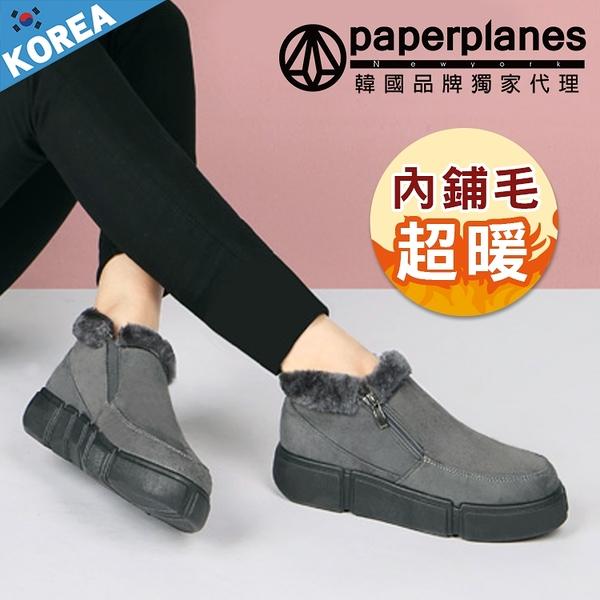 PAPERPLANES 紙飛機 短靴 正韓製 簡約風 毛圈造形 保暖鋪毛 側拉鍊 麂絨短靴【B7900519】2色